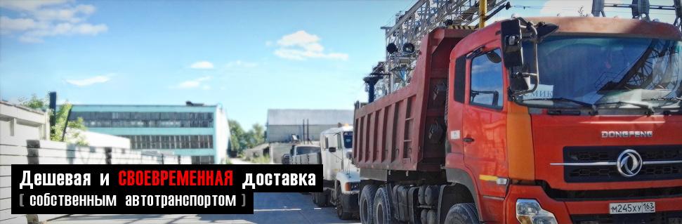 Куб бетона купить в тольятти продажа бетона иркутск